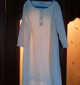Платье для беременных молочного цвета, б/у 1 раз