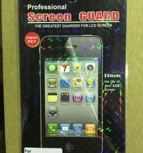 Пленка Айфон 4 / iPhone 4
