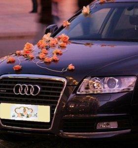 Машина на свадьбу! Audi A6 с водителем и без