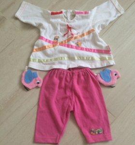 Одежда на куклу Chou Chou