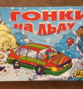 """Настольная игра """"Гонки на льду"""""""