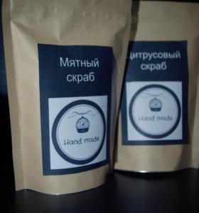 Скраб для тела мятный , кофейный, цитрусовый
