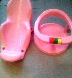 Горка+стульчик+круг для купания.