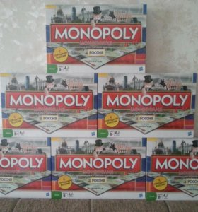 Монополия. Города России