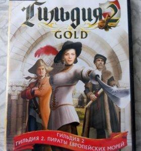 Игра Гильдия 2 Gold dvd