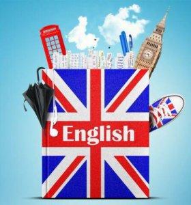 Репетитор по английскому языку/Контрольные работы