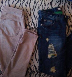 Кофты , джинсы