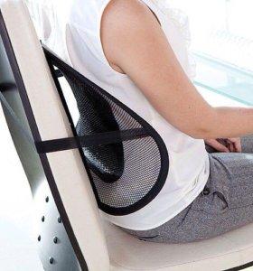 Ортопедическая подставка на кресло для осанки