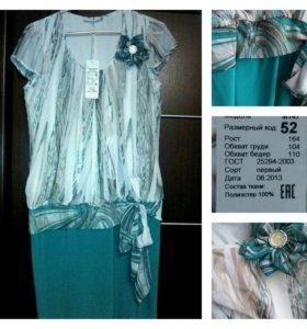 Платье праздничное 50-52