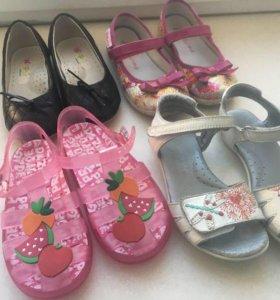 Обувь для девочки 25-26
