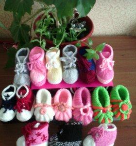 Пинетки, носки