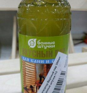 Ароматизатор вкусный пар 350 мл мята