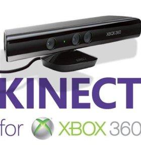 Продам модуль KINECT + игра в подарок !