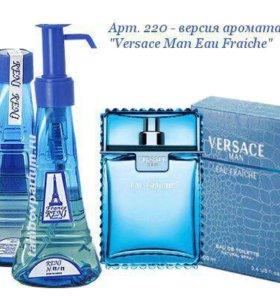 Мужской парфюм на разлив