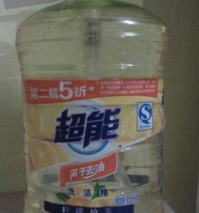 Моющие средство для посуды