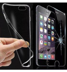 Силиконовый чехол +бронь стекло на айфон 7