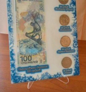 Рамки с настоящими монетами и купюрами Сочи и Крым