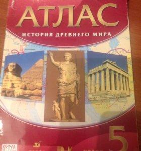 Атлас история 5 класс