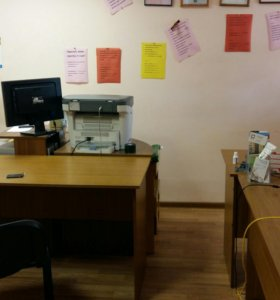 Офис в центре