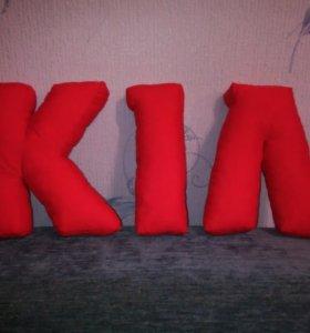 Буквы-подушки KIA