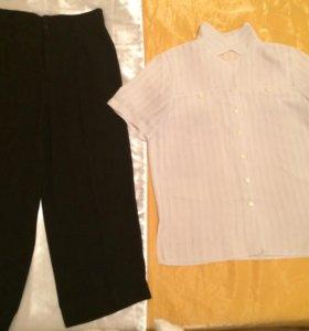 Рубашка  и брюки р.48-50