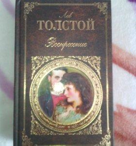"""Толстой """"Воскресение"""""""
