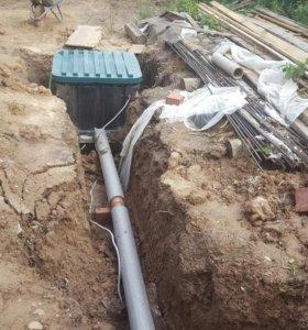 Отопление и канализация!оптимальные цены