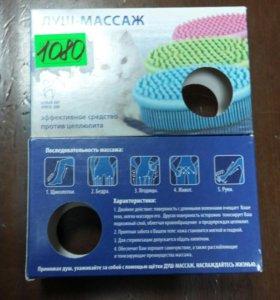 Щетка массажная для мытья тела с антицел.эфектом
