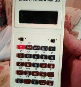 Микрокалькулятор электроника мк 35