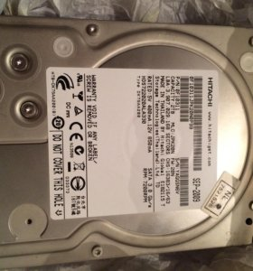 Жёсткий диск 2TB