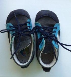Новые ботиночки Бебетом