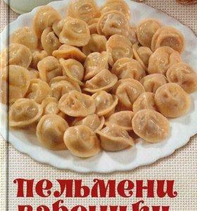 Домашняя еда(пельмени,манты,вареники)