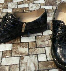 обмен ботинки деми кожзам