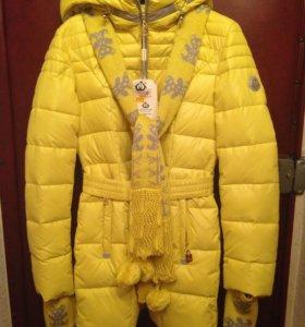 Зимняя куртка+ шарф