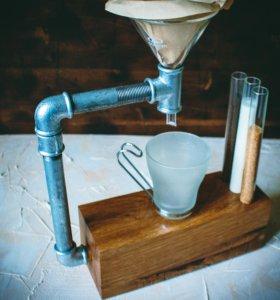 Капельная кофеварка ручной работы