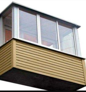Остекление балконов лоджий