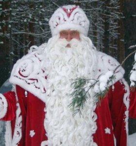 Новогоднее поздравление от Деда Мороза🎅