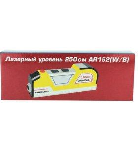 Лазерный уровень AR152(WB) + рулетка 250см