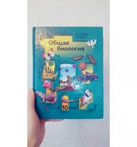 Книги по 50 рублей каждая.