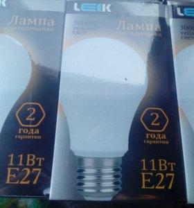 Продам лампочки светодиодные