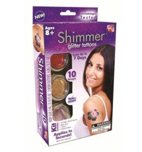 Набор для арт татту — Shimmer Glitter Tattoos