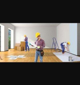 отделочных и строительные работы