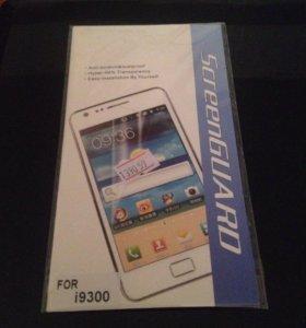 Защитная плёнка для телефона Samsung Galaxy.
