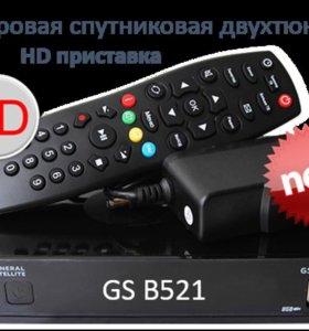 Триколор ТВ с двухтюнерной HD приставкой