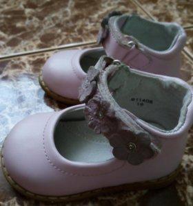 Ортопедические туфельки из натуральной кожи. ТОРГ