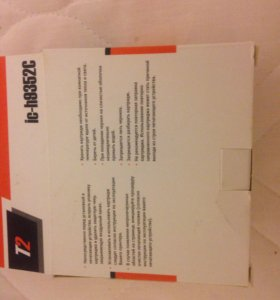 Цветной картридж Ic-h9352 для принтеров и Мфу новы