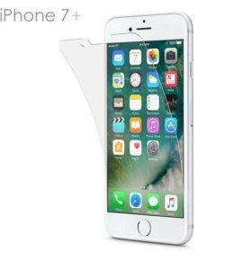 Защитная пленка iPhone 7 Plus (только перед)