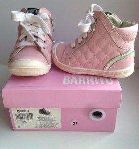 Ботинки кожаные Barkito