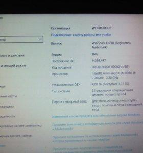 Ноутбук fujitsu ah 512