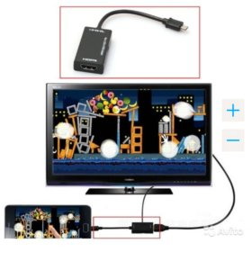 Кабель (Адаптер HDMI-microUSB)